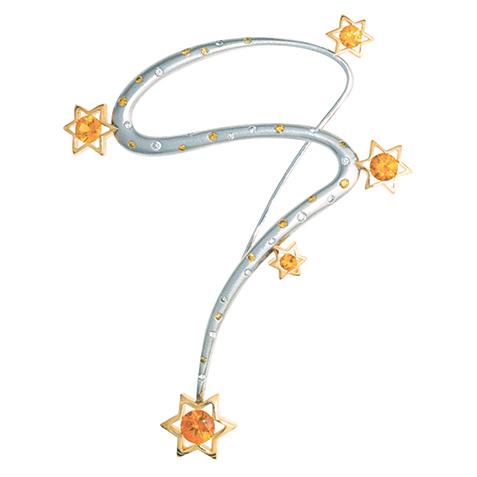 Southern Cross brooch featuring Australian yellow sapphires